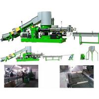 Buy cheap Strand PE granulation line with aggregator from wholesalers