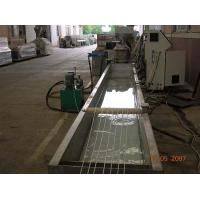 Quality Strand PET granulation line with parallel extruder wholesale