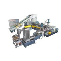 Buy cheap Two stage water-ring PE granulation line with aggregator from wholesalers