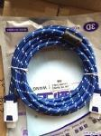 Buy cheap VGA Cable from wholesalers