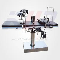 Buy cheap OT-BS Ordinary operating table product