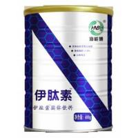 China Full Nutrition Formula With Short Peptides Protein on sale