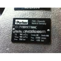 China Differential pressure controls Parker solenoid valve on sale