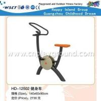 lung exercise machine