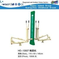 Quality Park Outdoor Fitness Equipment Training Machine(HD-13507) wholesale