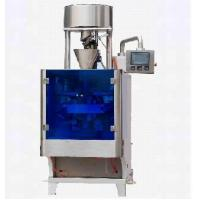 China DXD-KB1000 Automatic grain packing machine on sale