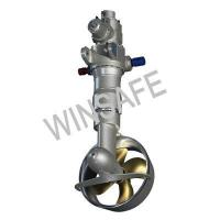 Buy cheap Standard Rudder Propeller from wholesalers