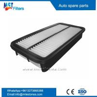 Buy cheap Air filter 17801-74020,17801-64010 for Toyota product