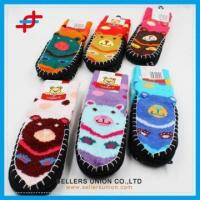 China Children's Cartoon Winter Home Indoor Anti-slip Slipper Socks on sale