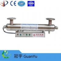 Quality UV water system for ballast water wholesale