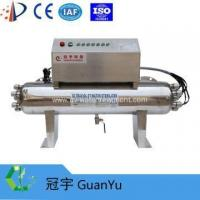 Quality UV sterilization lamp for ballast water wholesale