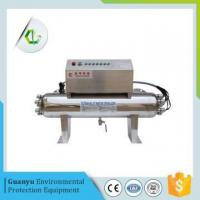 Quality UV Purification of Water Ultraviolet Filter UV Sterilizer Pump wholesale