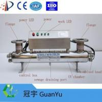 Quality UV light for water purification wholesale