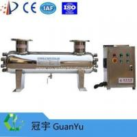 Quality Water green killing machine uv sterilizer wholesale
