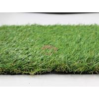 Quality fake grass wholesale