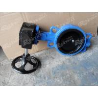 China Full EPDM lined butterfly valve on sale