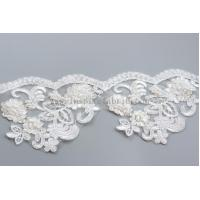 Quality Beautiful Gorgeous Beautiful Bridal Bead Lace Organza Lace For Wedding Tulle Dress wholesale