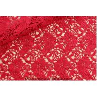Quality Fashionable Swiss Lace Material African Lace Guipure Fabric! Hot Sale African Women Wearing Lace Fab wholesale