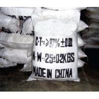 Drilling Additives Series CH-132 modified starch