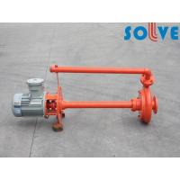Buy cheap Mining equipment LSB Series Centrifugal pump from wholesalers