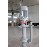 Buy cheap LSB Series Centrifugal pump from wholesalers