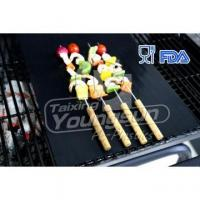 Buy cheap The Grill Mat which is hot selling in Supermarket from wholesalers