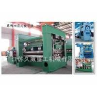 Quality Plate Leveling Machine wholesale