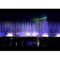 China Floating Fountain on sale