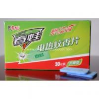 Quality Electric mosquito killer mat wholesale