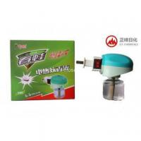 Quality Electric mosquito killer for 40 efficient days wholesale