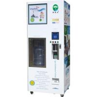 Quality RO Water Vending Machine wholesale