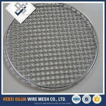 Cheap excellent quality circle woven barbecue grill wire mesh for sale