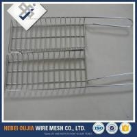 Buy cheap curve stainless steel galvanized barbecue grill wire mesh from wholesalers