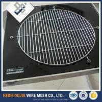 Buy cheap excellent quality stainless steel barbecue grill wire mesh from wholesalers