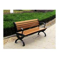 China WPC benches for sale OLDA-8006 150*54*75CM on sale