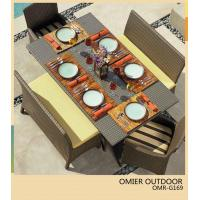 Buy cheap Latest design wicker living 5 pieced dining collection OMR-G169 from wholesalers