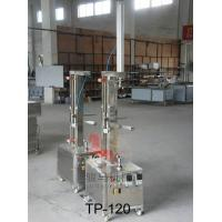 Quality Stainless steel fruits peeling machine-TP-120S/TP- wholesale