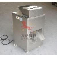 Buy cheap High-speed meat cutter-QJ-1000 from wholesalers