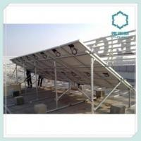 Buy cheap Customized Aluminum Extrusion for Solar Panel Rails from wholesalers