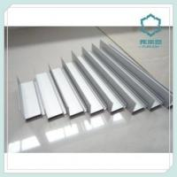 Buy cheap Aluminum Profile for Solar Panel Brackets from wholesalers