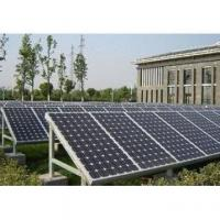 Buy cheap Solar Panel Application Frame 6063-T5 Extruded Profile from wholesalers