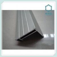 Buy cheap Customized Aluminum Extrusions Solar Panel Frame from wholesalers