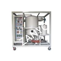 Quality UVP Ultra-high Voltage Transformer Oil Purification Equipment wholesale