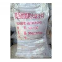 China Wear-resistant Refractory Castable Mxing on sale