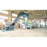 Quality 15T fully continuous waste tyre(plastic) pyrolysis plant wholesale
