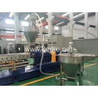 China High Cost performance twin screw extruder for plastic on sale
