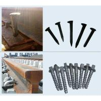 Buy cheap Railroad Spikes from wholesalers