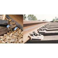 Buy cheap Rail Anchor from wholesalers