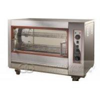 Buy cheap Stainless Steel Electric Duck Roaster Machine GGD-206 from wholesalers