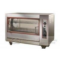 Buy cheap Electric Chicken Rotary Machine GGD-268 from wholesalers